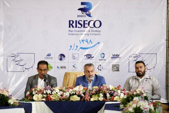 رییس هیات مدیره هلدینگ رایزکو: ایجاد سایت مستقل قطعه سازی توسط رایزکو در سایر کشورها