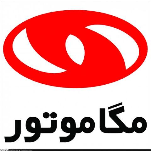 دیدار اعضای انجمن قطعهسازان همگن استان تهران با مدیرعامل مگاموتور